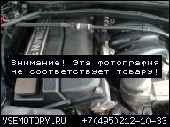 BMW SERIA 3 E46 316I 1.8 ДВИГАТЕЛЬ БЕНЗИН N42B18A