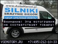 ДВИГАТЕЛЬ FORD 1.8 TDCI 125 KM FOCUS MONDEO S-MAX
