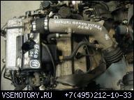 ДВИГАТЕЛЬ G16B 1.6 16V SUZUKI GRAND VITARA В СБОРЕ