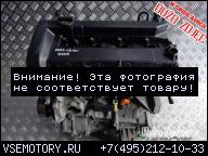 ДВИГАТЕЛЬ FORD FOCUS II MK2 1.8 16V ГАРАНТИЯ QQDA