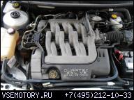 ДВИГАТЕЛЬ FORD COUGAR 2, 5 V6 В СБОРЕ GW FV 140 ТЫС