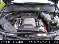 AUDI A4 B6 3.0 V6 ДВИГАТЕЛЬ ASN ГАРАНТИЯ KURIER