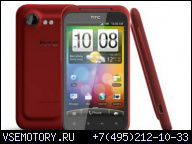 HTC INCREDIBLE S LIMITED EDITION IN FERRARI ROT @ НОВЫЙ