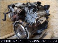 ДВИГАТЕЛЬ MERCEDES 3.0 CDI V6 642 W211 W221 W164 W219