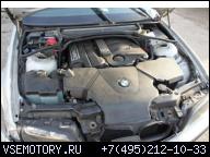 ДВИГАТЕЛЬ BMW 3 E46 316 318 N42B18 ГАРАНТИЯ 90 DNI