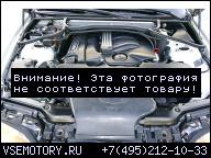 ДВИГАТЕЛЬ VALVETRONIC BMW E46 316 318 N42B20 143 Л.С.