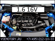 FORD FOCUS MK2 C-MAX ДВИГАТЕЛЬ 1.6 16V SHDA 101 Л. С.