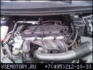 ДВИГАТЕЛЬ FORD FOCUS C-MAX 1.6 16V MK2