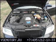ДВИГАТЕЛЬ 2.4 V6 AML AUDI A6 C5 C4 A4 B5 PASSAT
