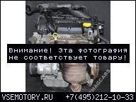 ДВИГАТЕЛЬ OPEL ASTRA III H 1.4 Z14XEP 90 Л.С. ГАРАНТИЯ