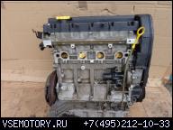 ДВИГАТЕЛЬ 14K4FP85 ROVER 25 45 1.4 16V