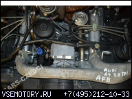 ДВИГАТЕЛЬ 2, 5TDI V6 AFB AUDI A4 ИСПРАВНЫЙ SUCHY ГАРАНТИ