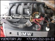 bmw e28 m5 двигатель купить