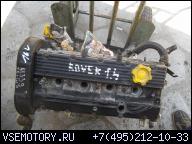 ДВИГАТЕЛЬ ROVER 25 200 1.4 KRAKOW