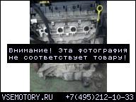 ДВИГАТЕЛЬ ROVER 25 45 214 414 MG 1.4 14K4F