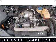 ДВИГАТЕЛЬ 2, 5 V6 TDI AFB AUDI A4 B5.ГАРАНТИЯ В СБОРЕ