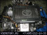 98 + TOYOTA CELICA GT-4 3S-GTE ТУРБО ДВИГАТЕЛЬ & ПОЛНЫЙ ПРИВОД КПП