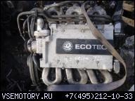 ДВИГАТЕЛЬ В СБОРЕ VECTRA SIGNUM 3.2 V6 Z32SE 04Г..