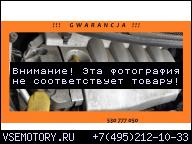 ДВИГАТЕЛЬ OPEL CORSA ASTRA 1.7 CDTI Z17DTH 07 ГАРАНТИ.