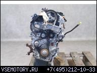 ДВИГАТЕЛЬ G8DB FORD FOCUS MK2 1.6 TDCI 04-08