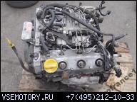 ДВИГАТЕЛЬ 3, 0 V6 DCI RENAULT ESPACE IV 4 P9X A 701