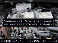 FORD FOCUS FIESTA MK2 ДВИГАТЕЛЬ 1.8TDCI 115 Л.С. 02-08