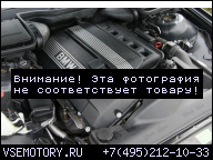 BMW E46 E39 E60 2.2 M54 320I 520I 170 Л.С. ДВИГАТЕЛЬ GW