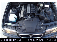 ДВИГАТЕЛЬ BMW E36 E39 320 520 M52 СОСТОЯНИЕ ОТЛИЧНОЕ ГАРАНТИЯ