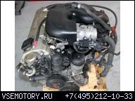 ДВИГАТЕЛЬ BMW E46 316I 318I 1.8 1.9 M43 98-07R ГАРАНТИ.
