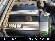 BMW E46 E39 FL ДВИГАТЕЛЬ 2, 2 B M54B22