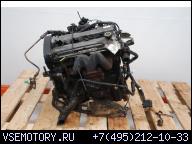 ДВИГАТЕЛЬ FORD FOCUS MK1 MONDEO MK2 1.8 16V F-VAT