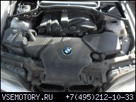 ДВИГАТЕЛЬ BMW E46 316 318 1.6 1.9 N42B18A F-VAT