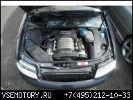 ДВИГАТЕЛЬ AUDI A4 B6 A6 C5 A8 D3 3.0 V6 ASN