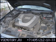 ДВИГАТЕЛЬ 3.0 V6 272 MERCEDES W209 CLK W204 W211 W171