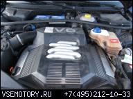 AUDI A4 ДВИГАТЕЛЬ 2, 6 БЕНЗИН V6