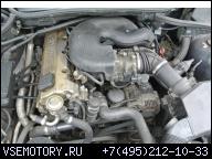 ДВИГАТЕЛЬ BMW 316 318 E46 E36 COMPAKT 1.9 M43