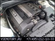 BMW E46 E39 320 520 ДВИГАТЕЛЬ 2.0 M52TU 2XVANOS W-WA