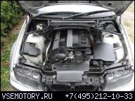 BMW E39 E46 320 520 ДВИГАТЕЛЬ 2.0 M52TU 150 Л.С.