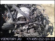 AUDI A4 A6 PASSAT B5 ДВИГАТЕЛЬ 2.8 V6 ATQ 4MOTION USZ
