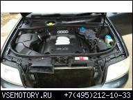 ДВИГАТЕЛЬ В СБОРЕ BDV 2.4 V6 AUDI A6 C5 150TYS KM