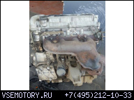 ДВИГАТЕЛЬ SUZUKI GRAND VITARA II 1.6 M16A 05- 106KM