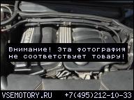 ДВИГАТЕЛЬ BMW E46 316I 316TI 1.8 N46B18A 130 ТЫС KM