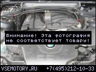 ДВИГАТЕЛЬ MOTOR BMW E46 N42 316 1, 8 116 Л.С. VALVETRONIC