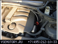 SINIK BMW E46 N46B18A