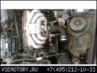 ДВИГАТЕЛЬ BMW 5 E34 2.0 520I 129KM M20B20