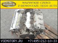 NISSAN MAXIMA 3.0 V6 96Г. - ДВИГАТЕЛЬ VQ30DE