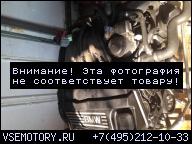 ДВИГАТЕЛЬ ZE КОРОБКА ПЕРЕДАЧ BMW E46 316I N46 VALVETRONIK