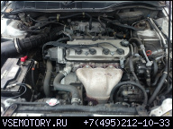 ДВИГАТЕЛЬ HONDA ACCORD VI 1.8 V-TEC 2001Г.