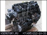 FORD FOCUS MK2 II C-MAX ДВИГАТЕЛЬ 1.6TDCI 90 Л.С.