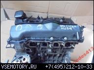 BMW E46 318 1.8 16V N42B18 ДВИГАТЕЛЬ